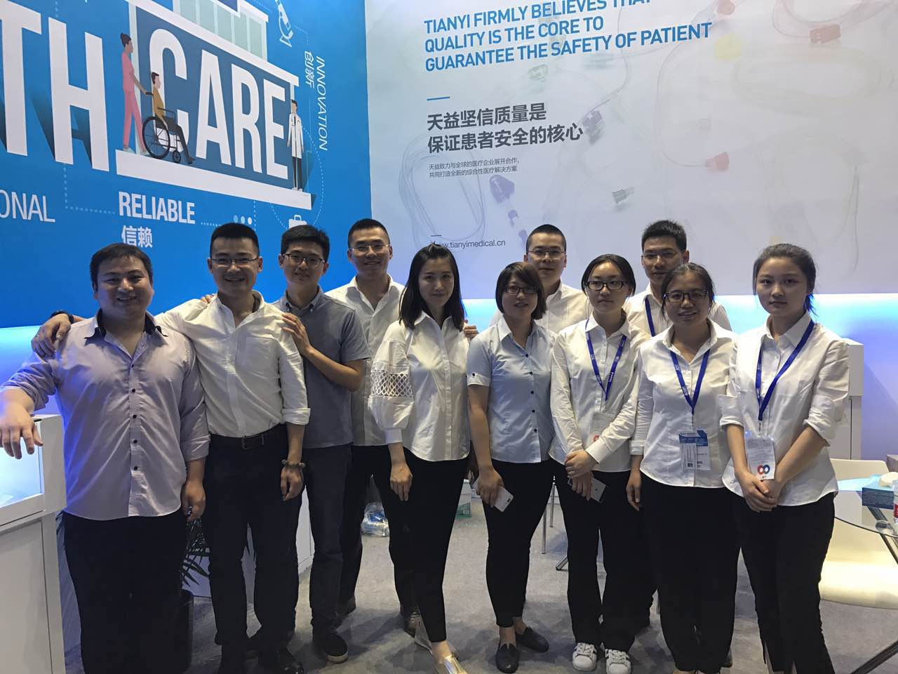 Tianyi Attended the 78th CMEF (Autumn)